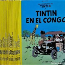 Cómics: LAS AVENTURAS DE TINTIN ENVÍO GRATIS. COLECCIÓN COMPLETA 23 ÁLBUMES TAPA BLANDA HERGÉ. JUVENTUD.. Lote 278292893