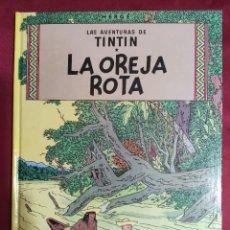 Cómics: TINTIN LA OREJA ROTA. EDITORIAL JUVENTUD. 2007. Lote 278294428