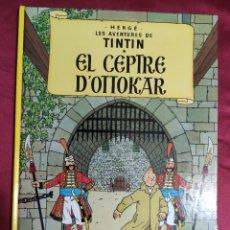 Cómics: TINTIN EL CEPTRE D´OTTOKAR. EDITORIAL JUVENTUD. 1993. EN CATALÀ. Lote 278295488