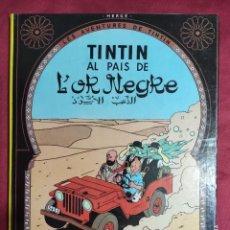 Cómics: TINTIN AL PAIS DE L´OR NEGRE. EDITORIAL JOVENTUD. 1981. EN CATALÁ. Lote 278297233