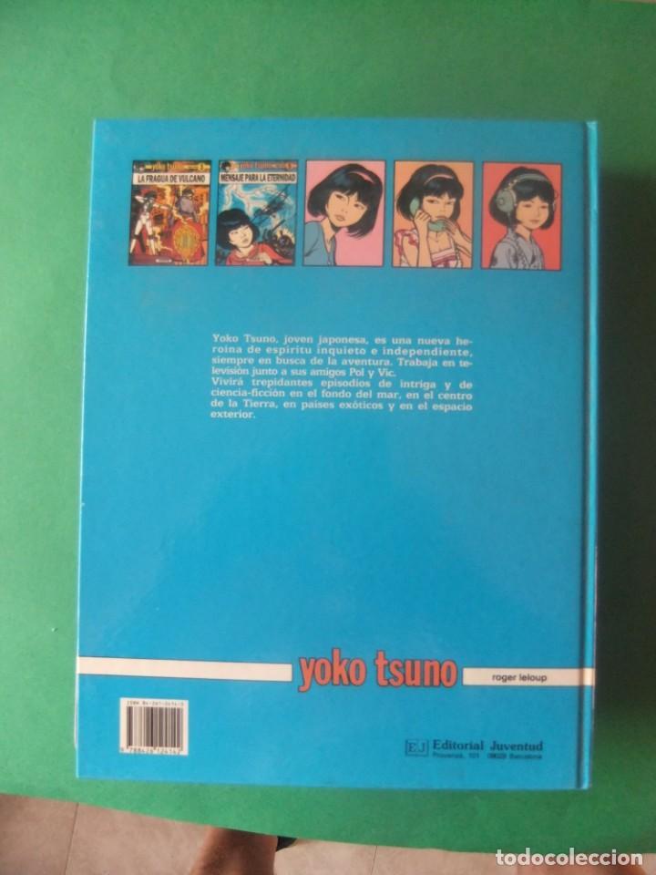 Cómics: YOKO TSUNO Nº 5 MENSAJE PARA LA ETERNIDAD JUBENTUD - Foto 2 - 278807103