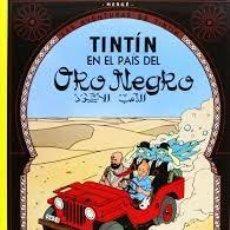 Fumetti: LAS AVENTURAS DE TINTIN. EN EL PAÍS DEL ORO NEGRO. HERGÉ. Lote 284684643