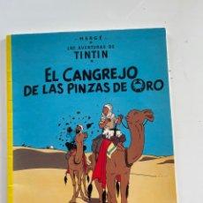Comics : LAS AVENTURAS DE TINTÍN EL CANGREJO DE LAS PINZAS DE ORO. Lote 287084723