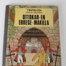 Cómics: TINTIN ETOR 1° EDICIÓN 1972. Lote 287956663