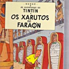 Cómics: TINTIN EN GALLEGO OS XARUTOS DO FARAON. Lote 288114773
