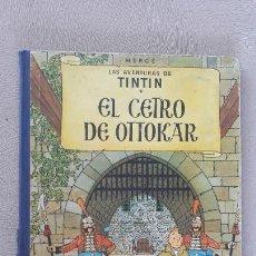 Cómics: TINTIN HERGÉ EL CETRO DE OTTOKAR JUVENTUD 1ª PRIMERA EDICIÓN AÑO 1958. Lote 288694968