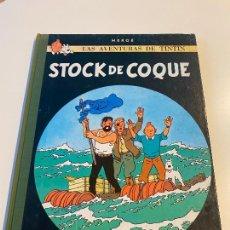 Cómics: TINTIN STOCK DE COQUE. LOMO DE TELA VERDE. JUVENTUD 18ª EDICION 1998. Lote 288708698
