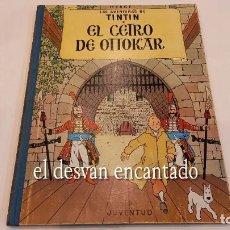 Cómics: TINTIN. EL CETRO DE OTTOKAR. ED. JUVENTUD. 5ª 1972. Lote 288982228