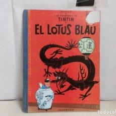 Fumetti: TINTIN EL LOTUS BLAU --1ERA EDICION LOMO DE TELA EN CATALAN 1965. Lote 289205643