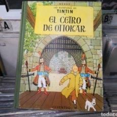 Cómics: TINTÍN, EL CETRO DE OTTOKAR, 2 EDICIÓN 1964. Lote 289553288