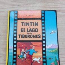 Cómics: TINTIN Y EL LAGO DE LOS TIBURONES - 2000 - JUVENTUD - TAPA DURA. Lote 289587813