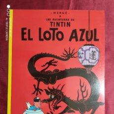 Cómics: LAS AVENTURAS DE TINTIN. EL LOTO AZUL. JUVENTUD. 1996. Lote 289907148