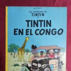 Cómics: LAS AVENTURAS DE TINTIN. TINTIN EN EL CONGO. JUVENTUD. 1982. Lote 289908603