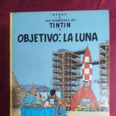Cómics: LAS AVENTURAS DE TINTIN. OBJETIVO: LA LUNA. JUVENTUD. 1981. 8ª EDICIÓN. Lote 289911613