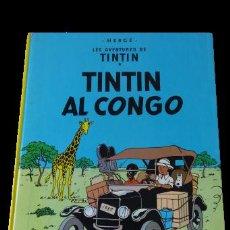 Cómics: AVENTURAS DE TINTIN - HERGÉ. Lote 291163933