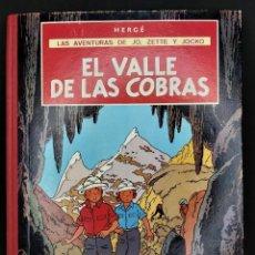 Cómics: COMIC HERGÉ LAS AVENTURAS DE JO, ZETTE Y JOCKO: EL VALLE DE LAS COBRAS EDITORIAL JUVENTUD 1972. Lote 291238628