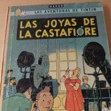 Cómics: TINTÍN. LAS JOYAS DE CASTAFIORE. Lote 293254763