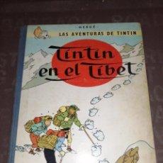 Cómics: TINTIN EN EL TÍBET , 3 EDICIÓN JUVENTUD 1967. Lote 293681328