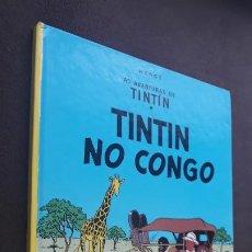 Cómics: TINTIN NO CONGO HERGÉ JUVENTUD 1ª PRIMERA EDICIÓN EN GALLEGO GALEGO AÑO 1991. Lote 294034343