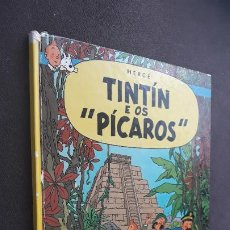 Cómics: TINTIN E OS PICAROS HERGÉ JUVENTUD 1ª PRIMERA EDICIÓN EN GALLEGO GALEGO AÑO 1985. Lote 294034553