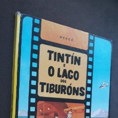 Cómics: TINTIN E O LAGO DOS TIBURÓNS TIBURONES JUVENTUD 1ª PRIMERA EDICIÓN EN GALLEGO GALEGO AÑO 1984. Lote 294034643