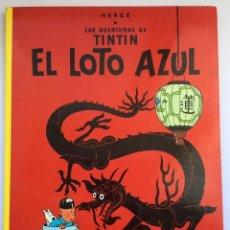 Cómics: TINTIN - EL LOTO AZUL - TAPA DURA - EDICIÓN 1989. Lote 294497543