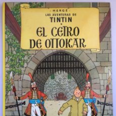 Cómics: TINTIN - EL CETRO DE OTTOKAR - TAPA DURA - EDICIÓN 1988. Lote 294498183