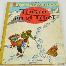 Cómics: TINTIN EN EL TIBET - JUVENTUD ED. 1A ED. 1962. Lote 294826718