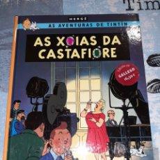 Cómics: TINTÍN EN GALLEGO LAS JOYAS DE LA CASTAFIORE / AS XOIAS DA CASTAFIORE ZEPHYRUM EDICIONES. Lote 295341758