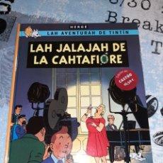 Cómics: TINTÍN EN CASTÚO LAS JOYAS DE LA CASTAFIORE / LAH JALAJAH DE LA CAHTAFIORE ZEPHYRUM EDICIONES. Lote 295524528
