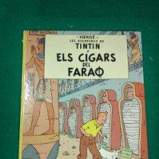 Cómics: LES AVENTURES DE TINTIN - HERGE - ELS CIGARS DEL FARAO - EDITORIAL JUVENTUD 1979.. Lote 295783493