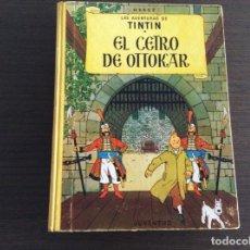 Cómics: TINTÍN EL CETRO DE OTTOKAR PRIMERA EDICIÓN. Lote 295977518