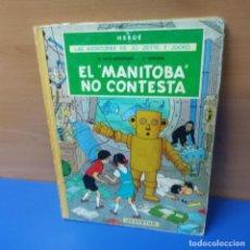Cómics: LAS AVENTURAS DE JO, ZETTE Y JOCKO - EL RAYO MISTERIOSO - EL MANITOBA NO CONTESTA - JUVENTUD. Lote 296002438