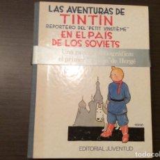 Cómics: TINTÍN EN EL PAIS DE LOS SOVIETS PRIMERA EDICIÓN. Lote 296703068