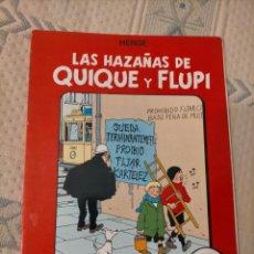 Cómics: TINTIN HERGE - LAS HAZAÑAS DE QUIQUE Y FLUPI 3. Lote 296894488