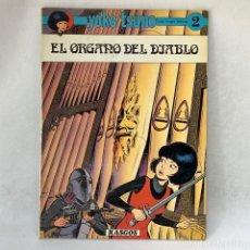 Cómics: YOKO TSUNO TOMO 2 - EL ÓRGANO DEL DIABLO DE ROGER LELOUP - ED. RASGOS 1983. Lote 296963253