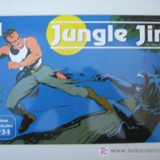 Comics: JUNGLE JIM (JIM DE LA JUNGLA) Nº 1 - EDITORIAL MAGERIT OFERTA. Lote 21935015