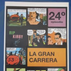 Cómics: RIP KIRBY - EDIT. MAGERIT - EPISODIO Nº 24 (A. RAYMOND) ¡¡OFERTA!!. Lote 37760715