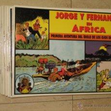 Cómics: JORGE Y FERNANDO PATRULLA DEL MARFIL LOTE DE 27 NUM. EDT. MAGERIT SUPER OFERTA. Lote 57044549