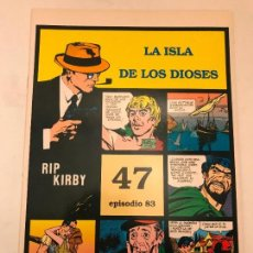 Cómics: RIP KIRBY EPISODIO Nº 83. LA ISLA DE LOS DIOSES. JOHN PRENTICE MAGERIT 1997. Lote 91364485