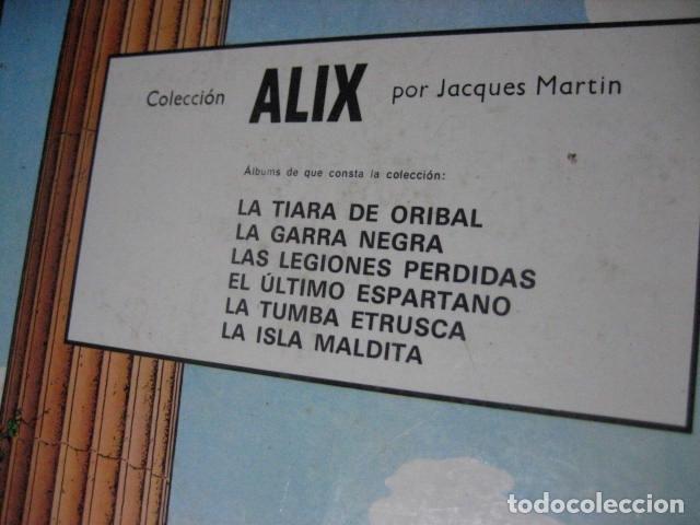 Cómics: ALIX - JACQUES MARTIN - PRIMERA EDICION OIKOS TAU Y NORMA 9 tomos( DE 10 COLECCION COMPLETA )OFERTA - Foto 9 - 126924447