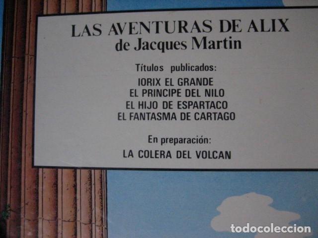Cómics: ALIX - JACQUES MARTIN - PRIMERA EDICION OIKOS TAU Y NORMA 9 tomos( DE 10 COLECCION COMPLETA )OFERTA - Foto 10 - 126924447
