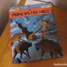 Cómics: ALIX. EL PRINCIPE DEL NILO. JACQUES MARTIN. NORMA EDITORIAL. Lote 126926875