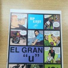 Cómics: RIP KIRBY (MAGERIT) #18. Lote 192183577