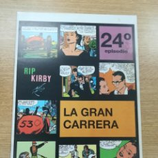 Cómics: RIP KIRBY (MAGERIT) #24. Lote 192183621