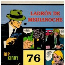 Cómics: RIP KIRBY. EPISODIO 112 - EUROCLUB MAGERIT - NUEVO. ENFUNDADO.. Lote 231898945
