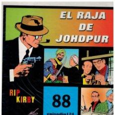 Cómics: RIP KIRBY. EPISODIO 124 - EUROCLUB MAGERIT - NUEVO. ENFUNDADO.. Lote 231900980