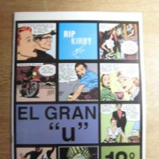 """Cómics: RIP KIRBY 18º EPISODIO EL GRAN """"U"""" EDITA EUROCLUB MAGERIT S.L.. Lote 232026230"""