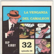 Cómics: MAGERIT. RIP KIRBY. 32. Lote 271325748