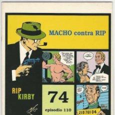 Cómics: MAGERIT. RIP KIRBY. 74. Lote 271325758